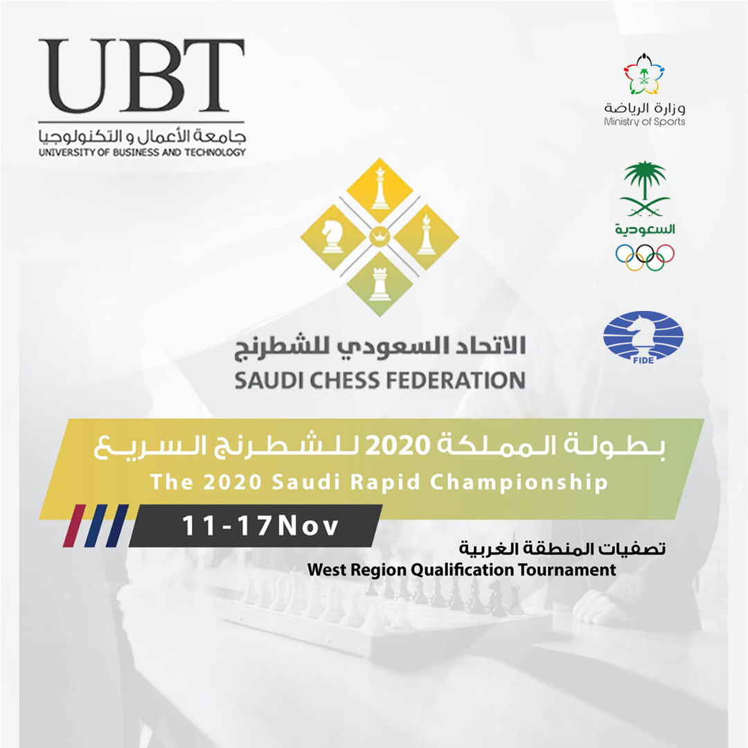 the-2020-saudi-rapid-chess-championship-west-region-qualification-event-poster