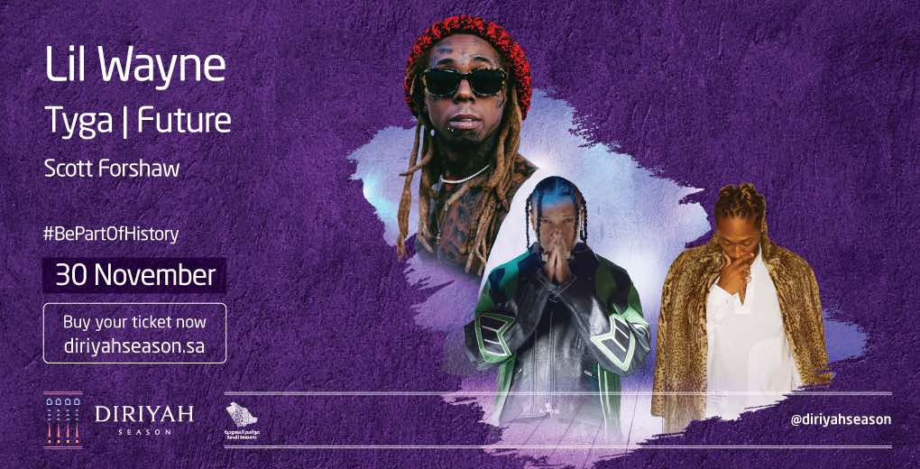 lil-wayne-tyge-future-event-poster