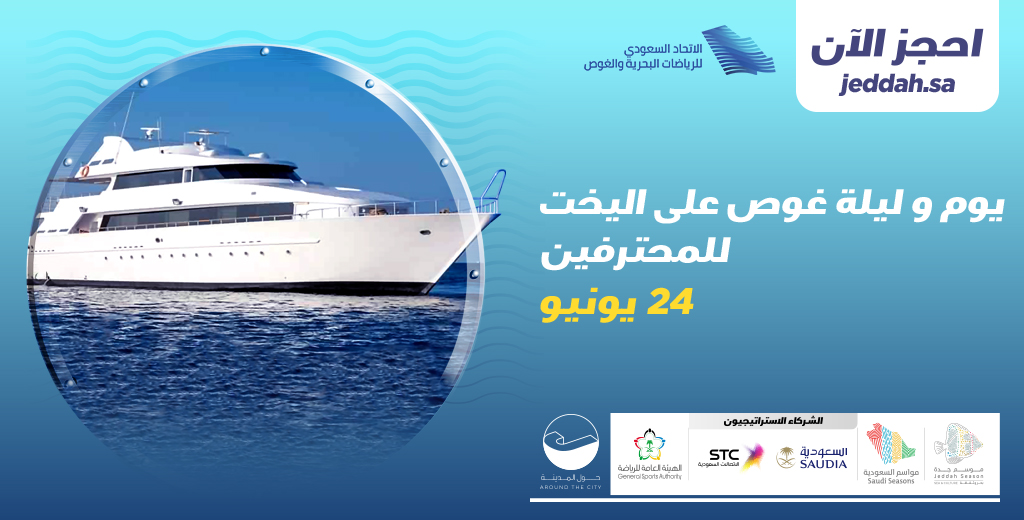overnight-diving-trip-yacht-24-june-event-poster