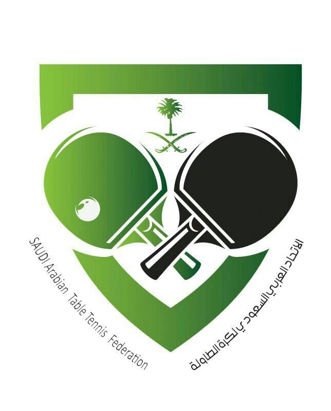 saudi-federation-cup-event-poster