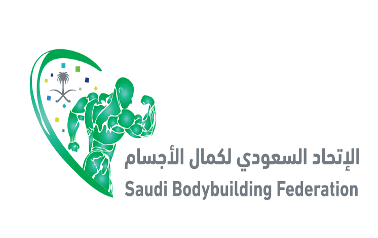 saudi-powerlifting-championship-men-event-poster