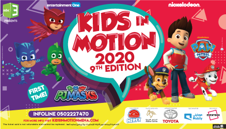 29 February - Kids In Motion Jeddah